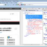 Firebugの最新版1.9からUIの表示位置を変更可能に