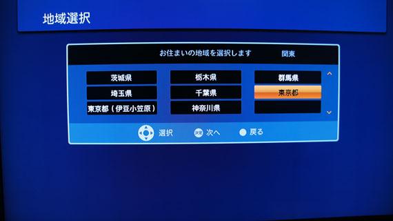 8チャンネル自動録画HDDレコーダー[全録 ゼンロク]