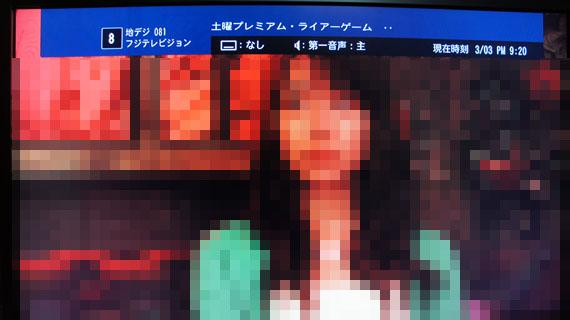 8チャンネル自動録画HDDレコーダー[全録 ゼンロク]  あ