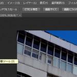 Photoshop CS6の「コンテンツに応じた移動ツール」が便利
