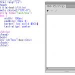 Dreamweaver CS6の新機能 CSSトランジションが便利