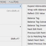 Dreamweaver使いなら必ず覚えたいZen Codingの使い方