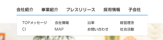 NHN Japanプルダウンメニュー