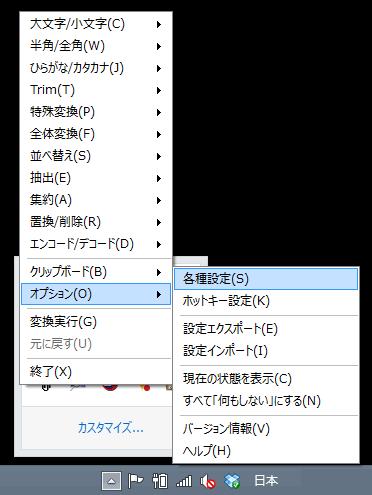 CT Converter