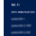 1分でわかるイーモバイル(EMOBILE)ポケットWifiのSSID変更