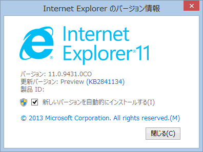 ie11_preview