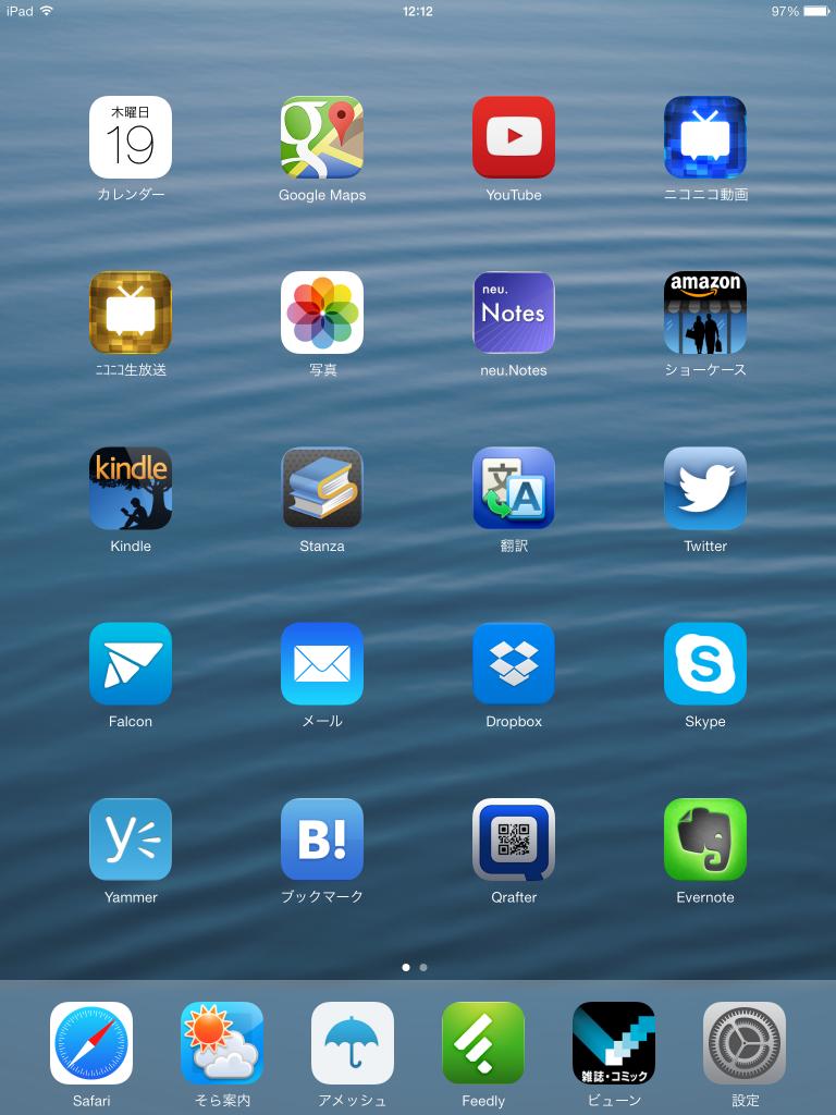 iPad iOS 7 ホーム画面