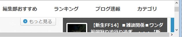 css_fixed_hidden