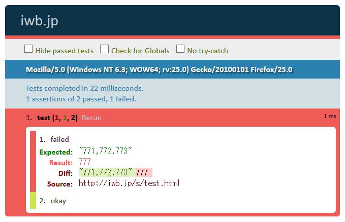 Qunitでequalなどの期待値を複数指定する方法(JavaScriptテスト関数作成)