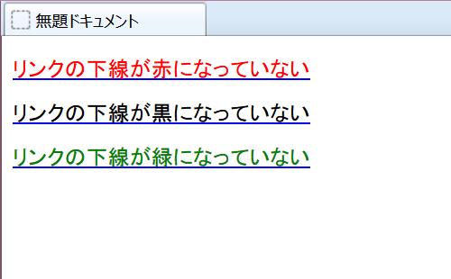 link_underline_color