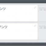 StyleDoccoで日本語の見出しにアンカーリンクが付かない問題の対処法