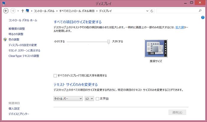 windows_device_pixel