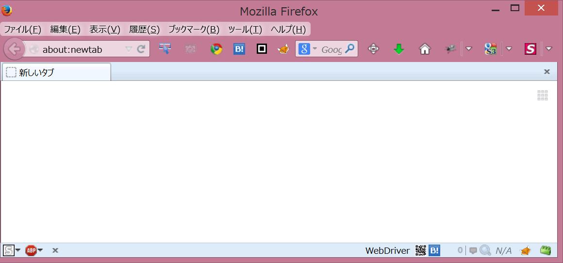 Firefox 29.0がリリース前のFirefox 28のデザインのキャプチャ