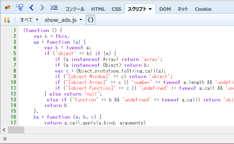 Firebug 2.0の便利な8つの新機能 圧縮されたJavaScriptコードを整形