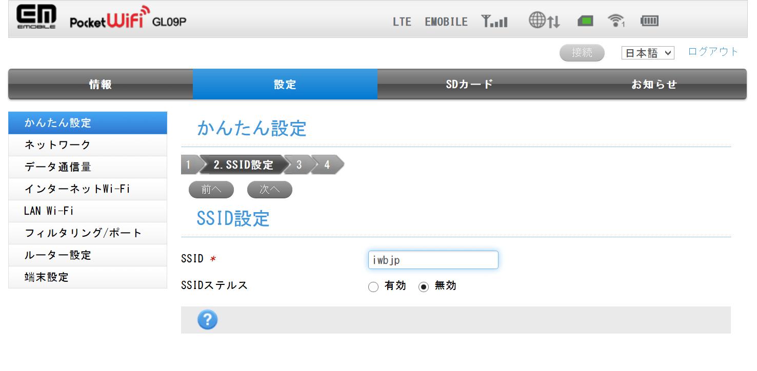gl09p-step2