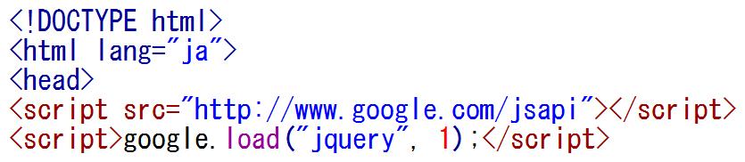 google.loadのjsapiでjQueryの読み込みはダメ