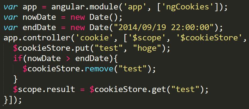 AngularJSの$cookieStoreで有効期間(expires)を指定