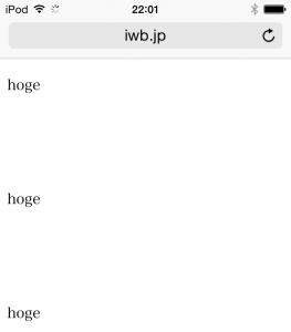 iOS 8.0でSafariでスクロールするとresizeイベントが実行される