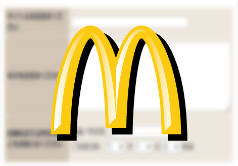 マクドナルドは苦情受け付けアプリよりもお問い合わせフォームを直すのが先