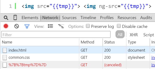 AngularJSのマークアップをしたら必ず開発ツールのネットワークを確認する