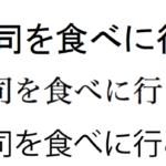 寿司の絵文字はMacだとマグロだがWindowsだとタマゴの海苔巻き