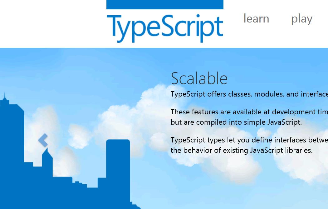 TypeScriptのコンパイル時間を短縮する5つの方法