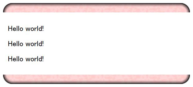 このままだと下部が逆の状態で表示されてしまうのでscaleY: -1を指定して上下を逆にする。