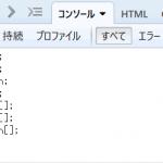 TypeScriptでオブジェクトのinterfaceの型を簡単に作成する方法