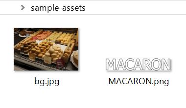 レイヤー名をMACARON.png32、bg.jpg9にすると、それぞれ透過PNGと画質90のJPGで書き出される