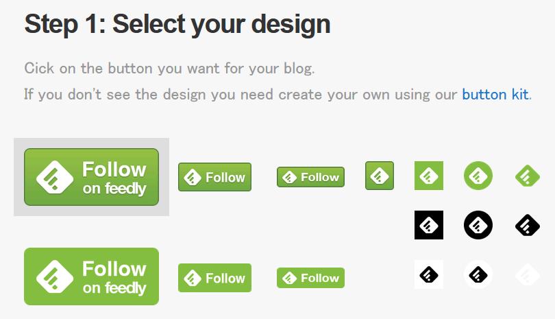 1. まず用意されているボタンの中から好きなものをクリックして選ぶ。