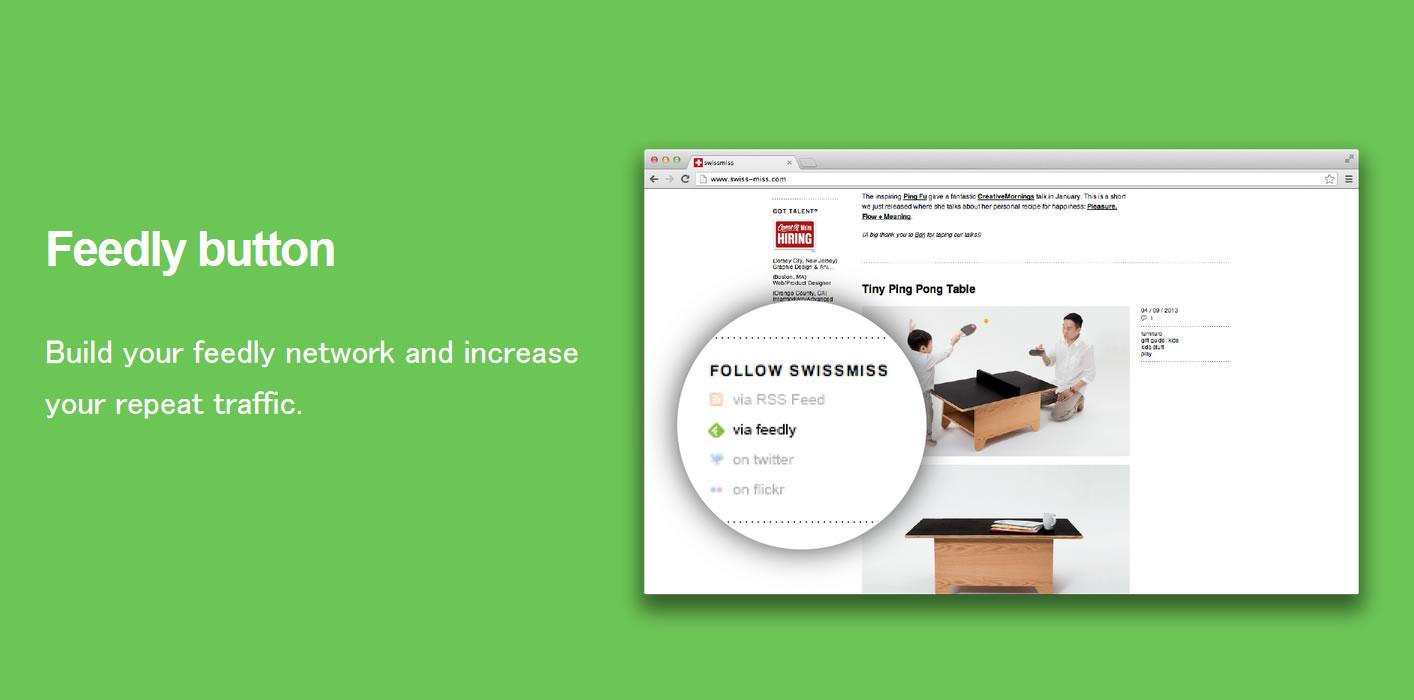 1分でわかるブログにFeedlyボタンを設置する方法と注意点