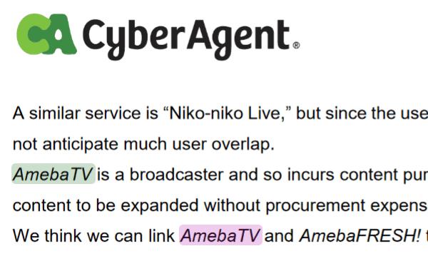 CyberAgent自身も投資家向けPDF(英語版)でAmebaTVと誤表記
