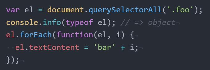 document.querySelectorAllの要素にforEachは使えない