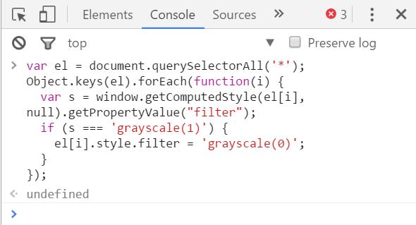 コンソール(console)をクリックして以下のコードをコピーして貼り付け