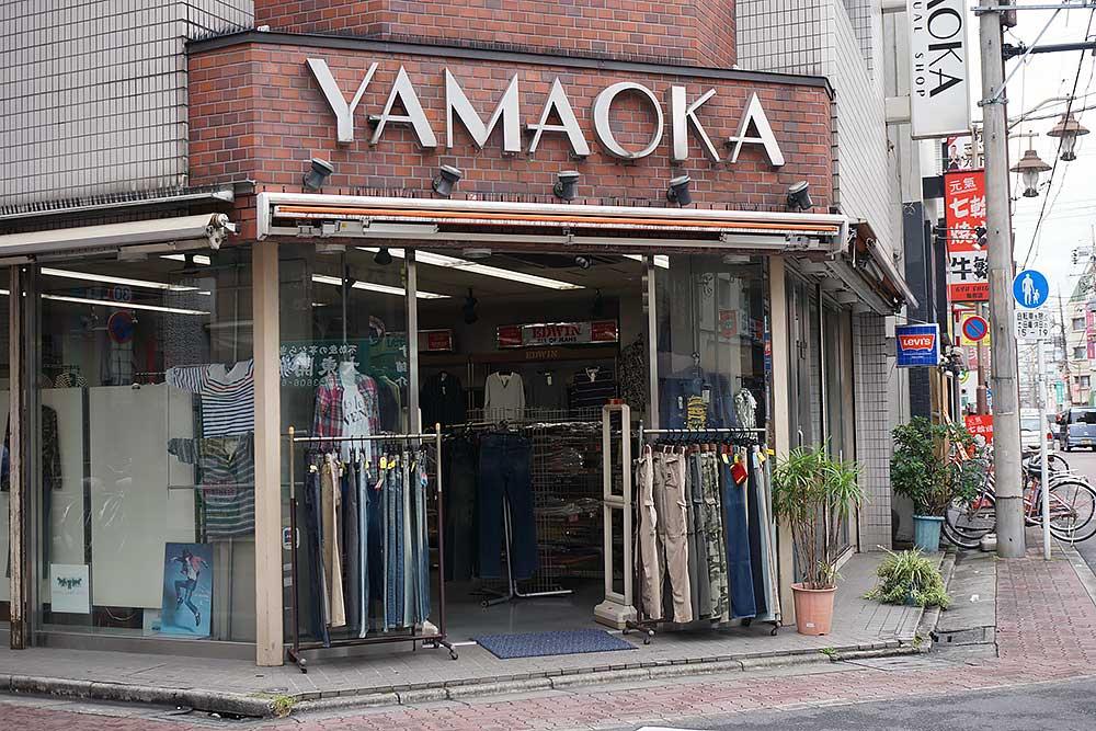 1分くらい歩くとYAMAOKA洋服店が見えるのでここを左折