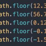 JavaScriptのfloorは小数点切り下げで切り捨てではない