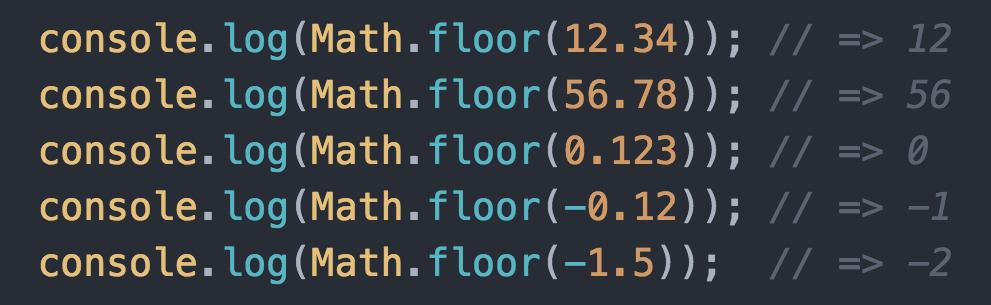 JavaScriptのfloorは小数点切り下げで切り捨