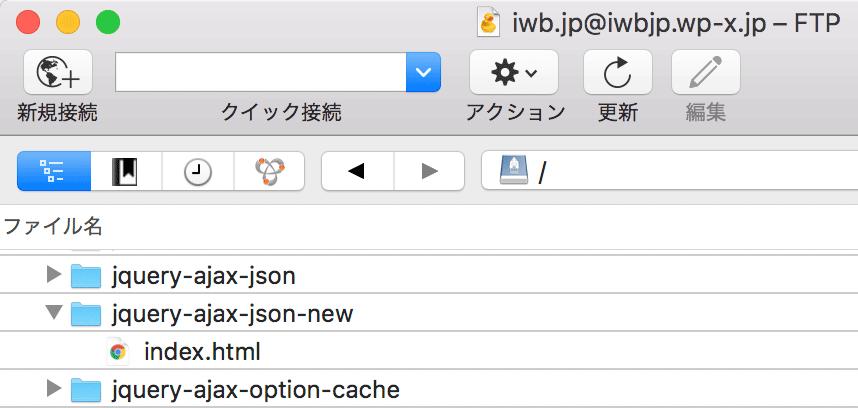 wpXでもWinSCPやCyberduckなどのFTPクライアントソフトを使用することで作成したHTMLファイルなどをアップロード可能
