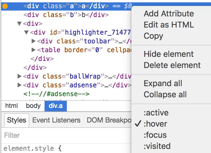 CSSで:hover時の止め方