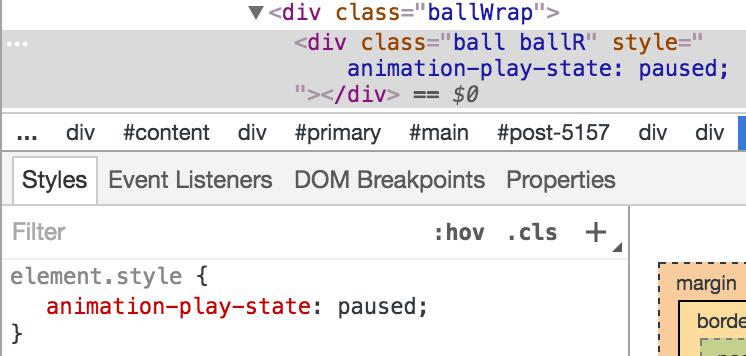 すべてのCSSアニメーションを停止させてしまうため1箇所のみ停止させたい場合は該当箇所にanimation-play-state: paused