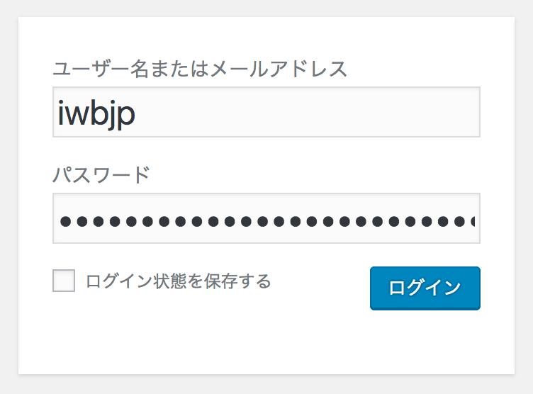 WordPressの通常のログインページ