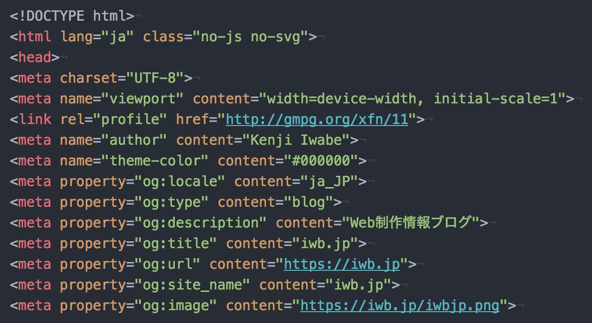 ChromeのConsoleでWebサイトのHTMLソースを空行なしでコピーする方法