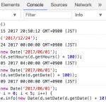 非エンジニアでもできるブラウザのConsoleを使った日付確認方法