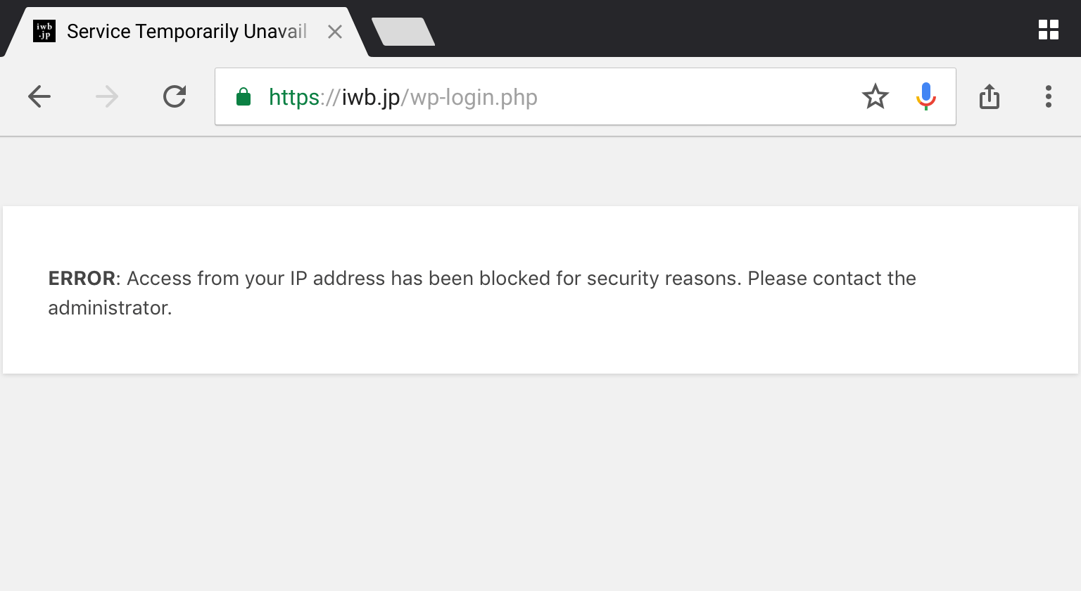 WordPress ERROR: Access from your IP address has been blocked for security reasons. Please contact the administrator.