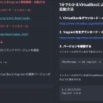 AtomのMarkdown PreviewをプレーンなHTMLでコピーする方法