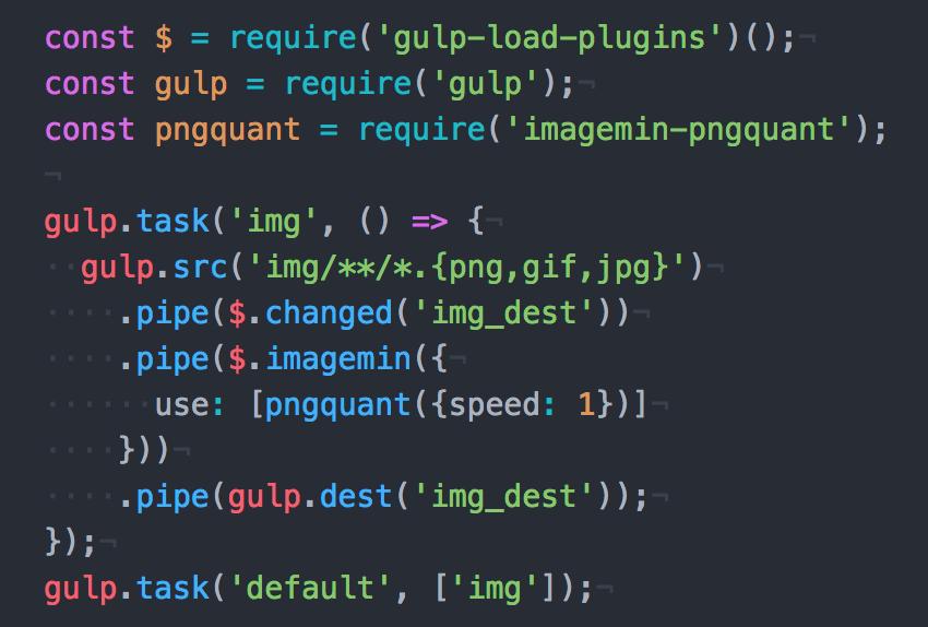 gulpでの画像サイズ減少にはimageminとpngquantを使用する