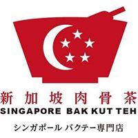 Facebook シンガポールバクテー 新加坡肉骨茶