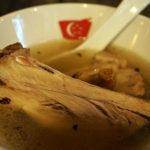 赤坂の新加坡肉骨茶(シンガポールバクテー)に行った感想と注意点