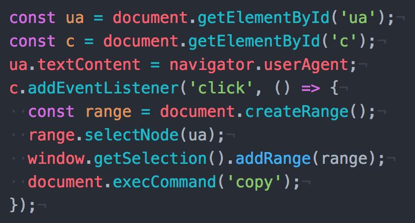 iOS 10 SafariではcreateRangeとexecCommandでtextareaはコピー不可