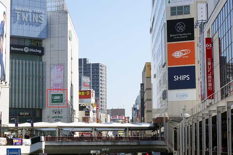町田駅から東急ハンズ方面が東側